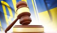 Судебная защита в хозяйственных судах