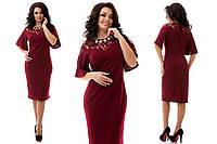 Стильное бордовое  платье батал с гипюром и украшением.  Арт-9828/47