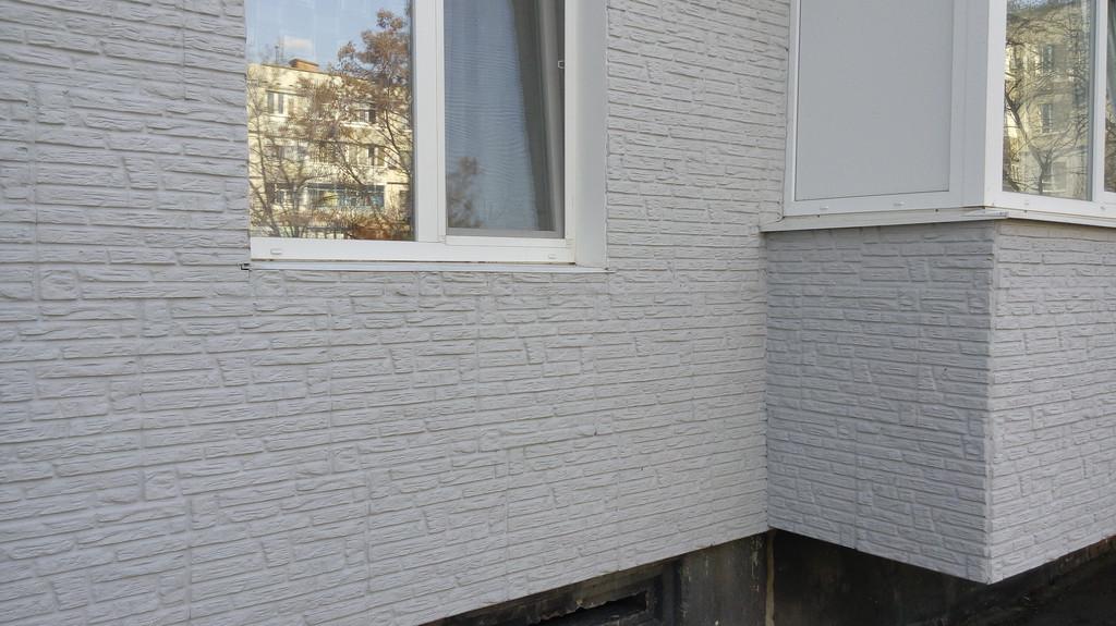 Утепление квартиры по ул. Гагарина г. Павлоград