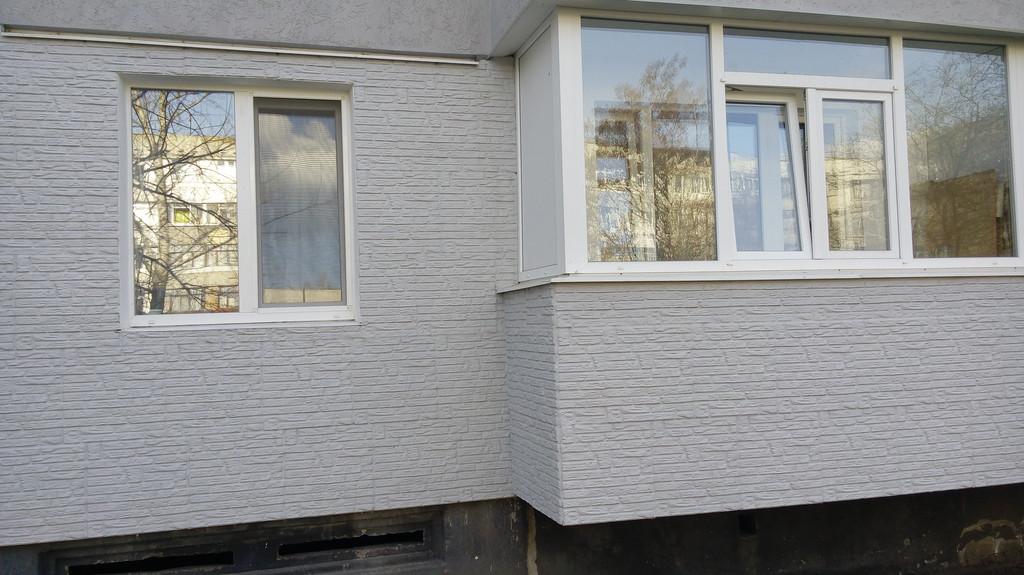Утеплення фасадів квартир по вул.Гагаріна м.Павлоград