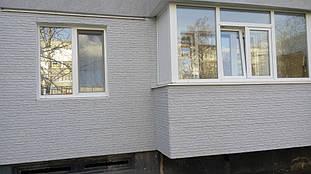 Утепление квартиры по ул. Гагарина г. Павлоград -1