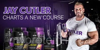 """Cutler Nutrition это молодой и успешно развивающийся бренд спортивного питания. Все усилия команды направлены на исследование, разработку и создание """"лучших из лучших"""" формул для спортсменов. Лицом и владельцем бренда является 4-х кратный Мистер Олимпия – Джей Катлер"""