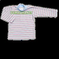 Детская водолазка р. 116-122 для мальчика ткань ИНТЕРЛОК 100% хлопок ТМ Алекс 3383 Красный 116