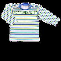 Детская водолазка р. 116-122 для мальчика ткань ИНТЕРЛОК 100% хлопок ТМ Авекс 3383 Голубой 116