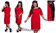 Нарядное женское платье Ткань креп-дайвинг + рукав кружево Размеры:50,52,54,56