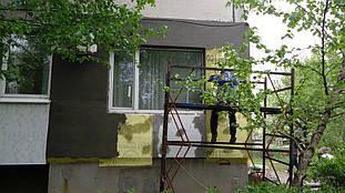 Утепление квартиры по ул.Степного Фронта г. Павлоград -1