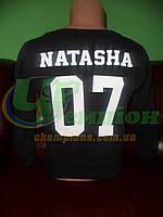 Футболка длинный рукав женская именная с любым номером и именем, фото 1