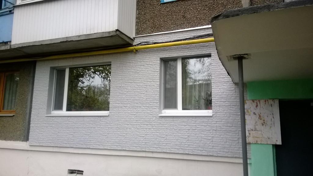 Утепление квартиры по ул. Ленинградской г. Павлоград