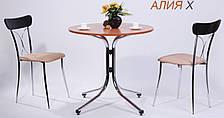Опора для столу Алія X хром пластик сірий (AMF-ТМ), фото 2