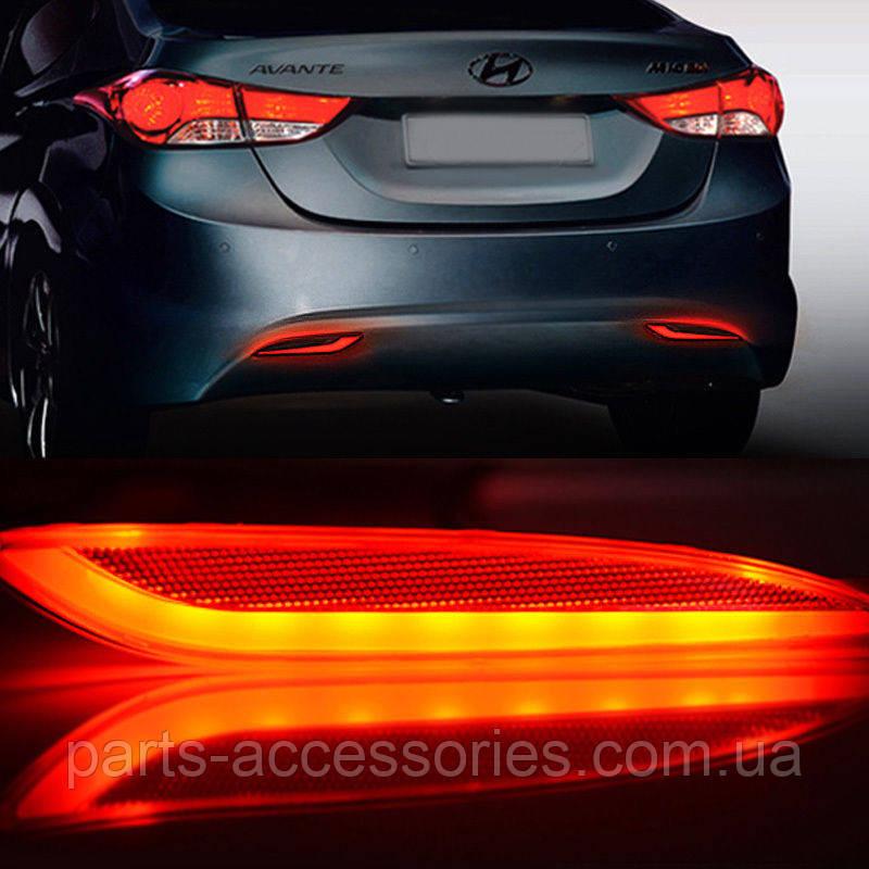 Hyundai Elantra 2011-13 диодные катафоты отражатели в задний бампер Новые Made in Korea