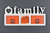 """Рамка """"Family"""" на 3 фото"""