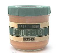 Паштет с сыром рокфор Hacendado  Pate Roquefort БЕЗ ГЛЮТЕНА, 160 г