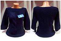 """Женский свитер """"Хулиганка"""", т.синий"""