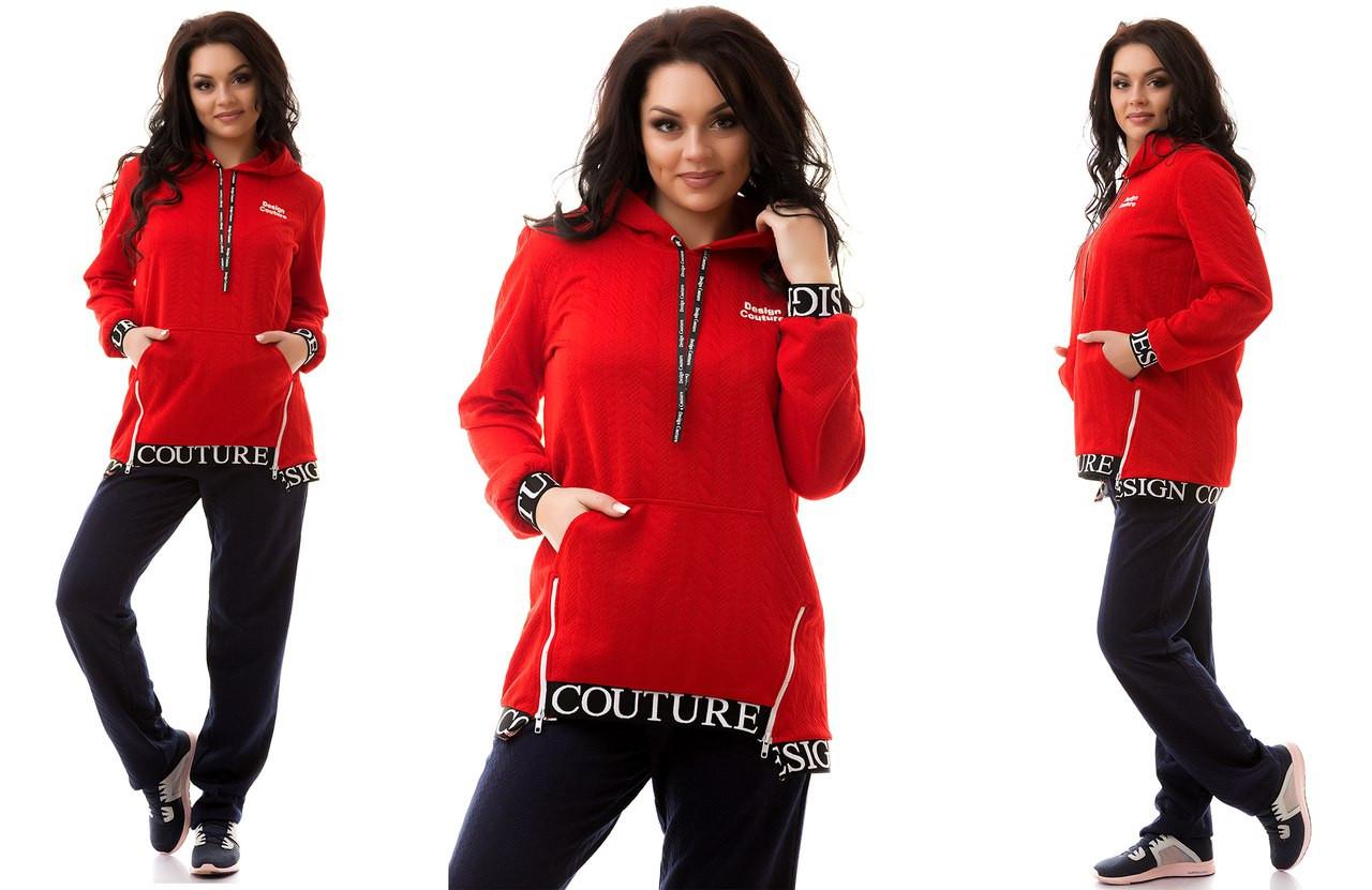 Стильный спортивный костюм батал, красная кофта скапюшоном. Арт-9831 47 -  Интернет 3cd57dbf70a