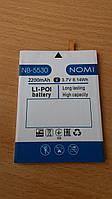 Аккумулятор nb-5530 Nomi i5530 Space X новые оригинал