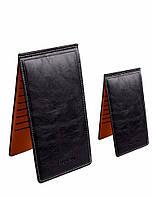 Черный Портмоне (3 в 1: кошелек, визитница и документница)