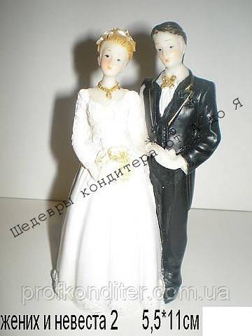 """Силиконовый молд """"Жених и  невеста №2"""""""
