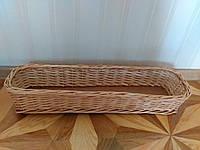 Плетеный лоток из лозы 60х15