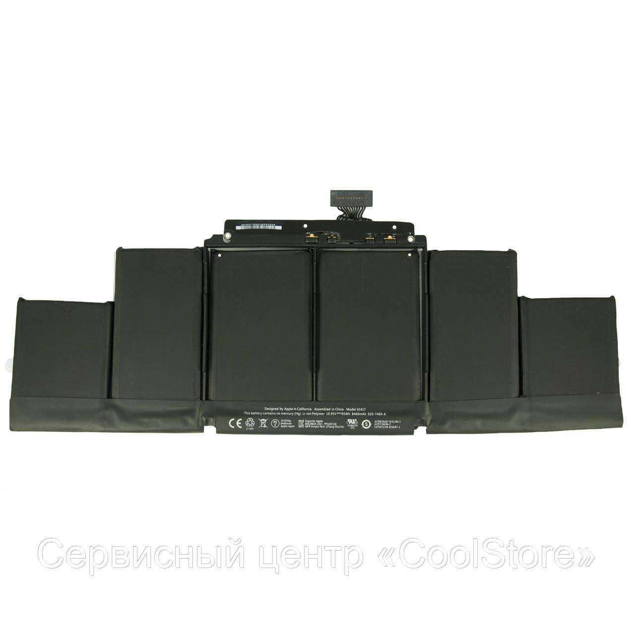 "Батарея A1494 для MacBook Pro Retina 15"" 2013-2014гг. A1398"