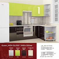 "Модульная кухня серии ""HIGH GLOSS"" от фабрики MebelStar"