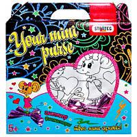 Набор для творчества  «Сумка раскраска - мышка» 2043