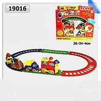 Детская железная дорога, детский паровозик, в коробке  19016B