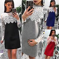 Короткое Комбинированное Платье Французский Трикотаж + Гипюр!