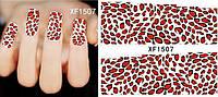 Слайдер-дизайн, наклейки для ногтей , фото 1