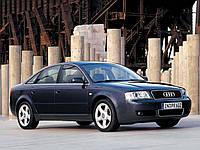 Автомобильные чехлы Audi A-6 (C5) раздельный с  1997-2004 г EMC-ELEGANT