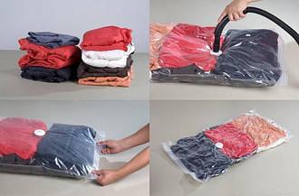 Вакуумные пакеты для хранения вещей 70*100