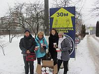 Помощь бездомным собакам в Белой Церкви на улице Товарной