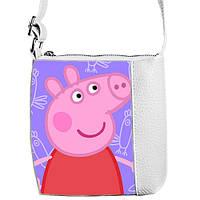 Белая детская сумочка для девочки с принтом Свинка пеппа
