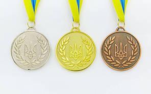 Медаль спортивна зі стрічкою UKRAINE d-6,5 см з укр. символікою C-4339-31-золото, 2-срібло, 3-бронза, фото 2