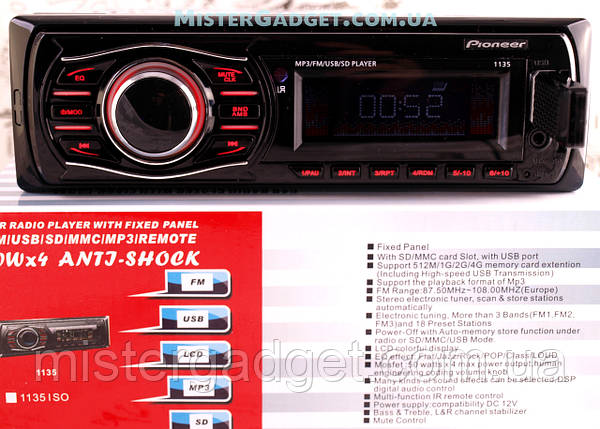 Автомагнитола Pioneer 1135 MicroSD MP3, USB, AUX, FM копия, фото 2