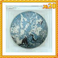 Тени Серый с Синим Оттенком Nuobeier № 518 Запеченные Качественные. Тон 20