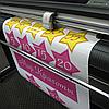 Печать на плёнке (экосольвент)