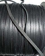 Тесьма, шнурок из натуральной кожи 3мм, темно-коричневого цвета