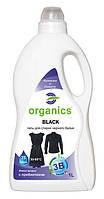 Гель для стирки Organics черного белья