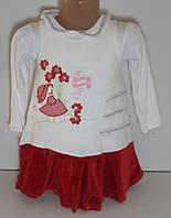Детская одежда оптом. Костюм велюровый для девочки сарафан+кофточка 1,2,3 года