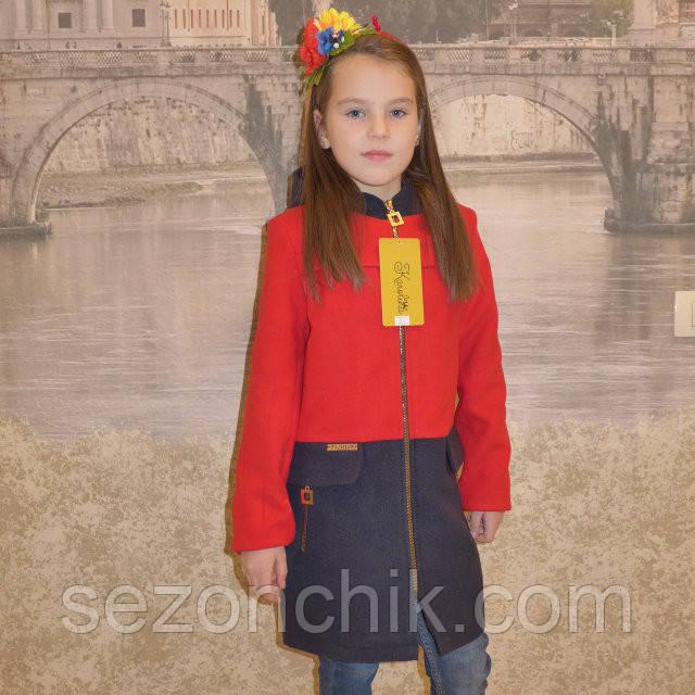 Пальто детское для девочки кашемировое
