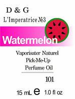 Парфюмерное масло (101) версия аромата Дольче & Габбана Anthology L`Imperatrice 3 - 15 мл композит в роллоне