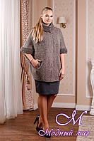 Женское полушерстяное демисезонное пальто цвета кофе батал (р. 42-56) арт. 858 Тон 78