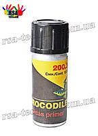 Грунт праймер для вклейки стекла CROCODILE PU 200.3 Крокодил 15мл