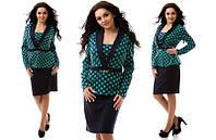 Трикотажный женский костюм с баской большого размера.Черная юбка,блузка в горошек.Принт.