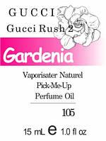 Парфюмерное масло версия аромата Gucci Rush -2 Gucci нота Gardenia - 15 мл