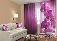 """ФотоШторы """"Сливова орхідея"""" 2,5 м*2,6 м (2 полотна по 1,30 м), тасьма"""