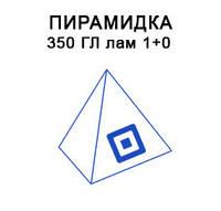 """Календарь """"Пирамидка"""""""