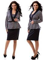 Трикотажный женский костюм с баской большого размера.Черная юбка,серая блузка с принтом.
