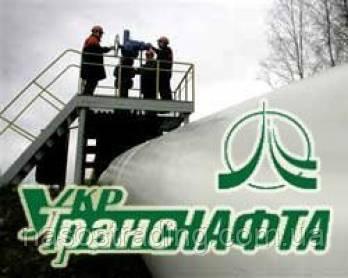 Ukrtransnafta temporarily suspends oil pumping to Hungary