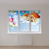 Рулонные шторы с фото домик в облаках